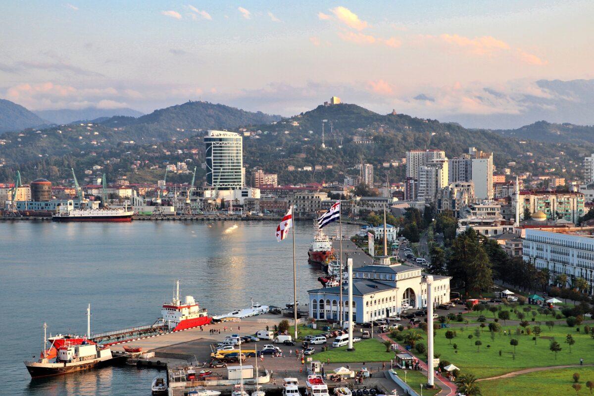 Remote Business Registration in Georgia