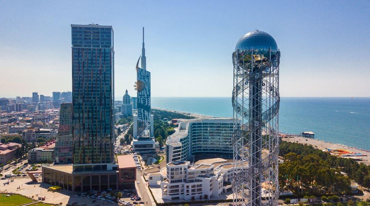 Регистрация инвестиционной компании в Грузии